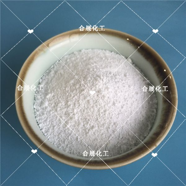 一水硫酸镁