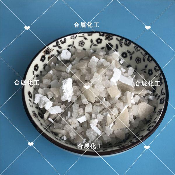 钠镁融雪剂
