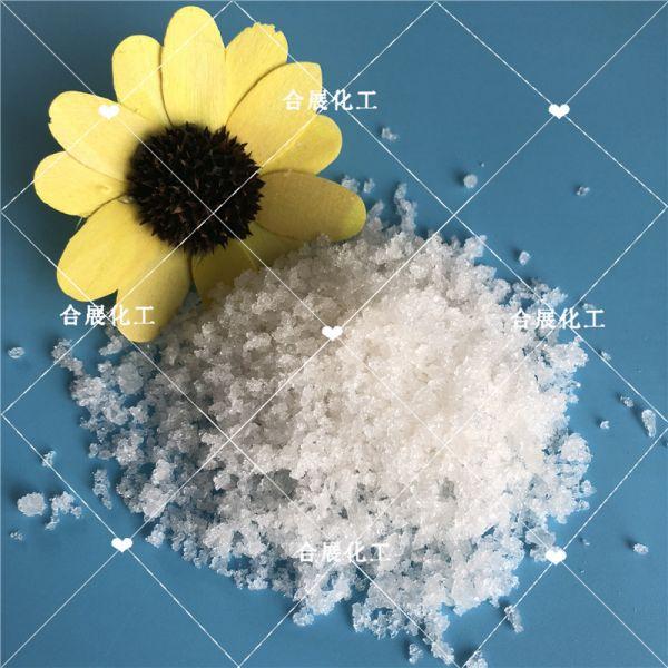氯化镁卤晶