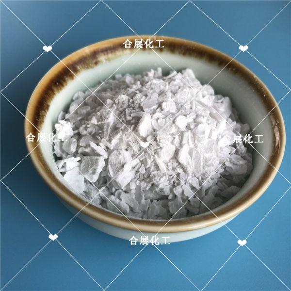 工业级氯化镁