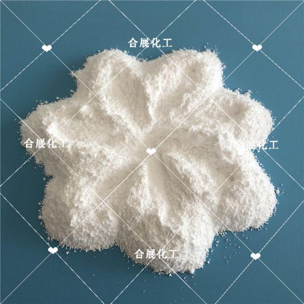 无水硫酸镁