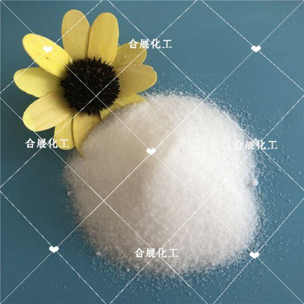 工业级柠檬酸
