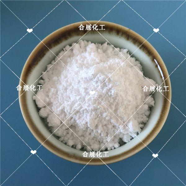 工业级碳酸锂
