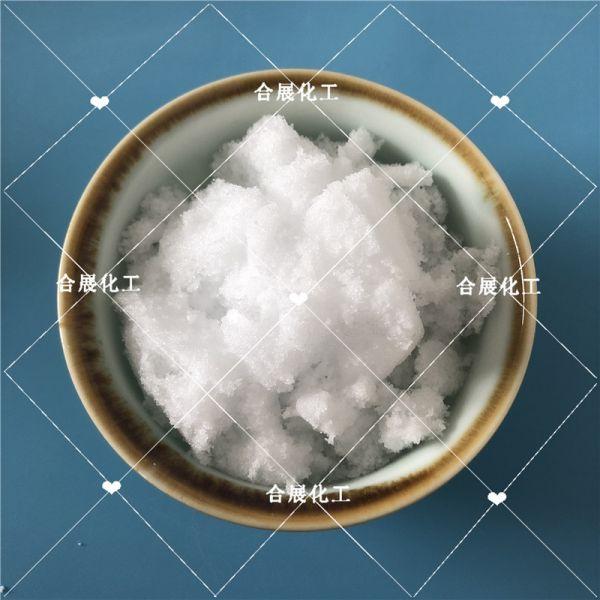 十水硫酸钠