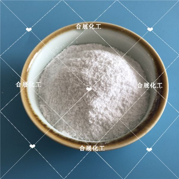 食品级氯化镁