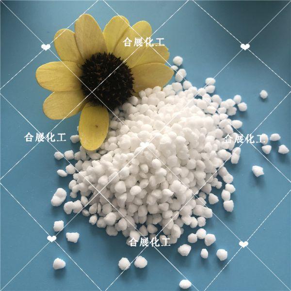 氯化铵颗粒